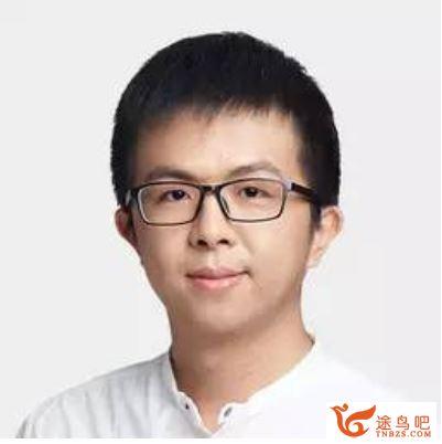 张永福 高一数学寒假系统班(必修5+2)课程视频百度云下载