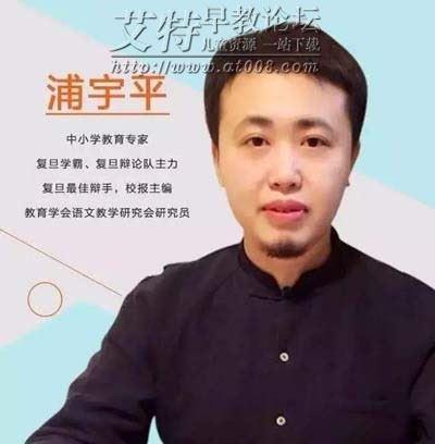 浦宇平读写进阶:阅读理解及写作技法教程视频全集百度云下载