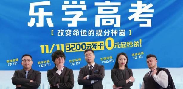 乐学高考2019高考生物生物10套卷精讲(带讲义)全课程视频百度云下载