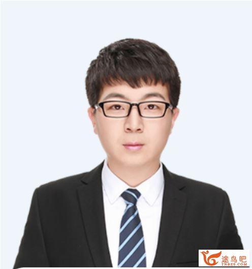 2021高考数学 刘秋龙数学二轮复习寒春联报课程视频百度云下载