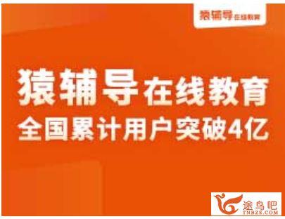 猿辅导 陈飞高中数学函数小题与向量小题课程视频百度网盘下载