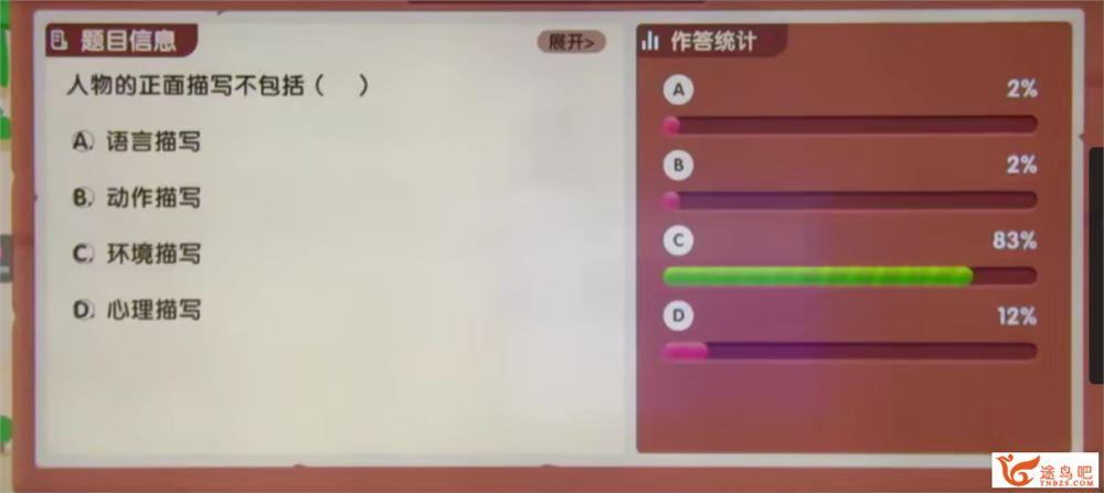 勤思在线薛侠四年级升五年级语文暑期培训班视频课程百度网盘下载