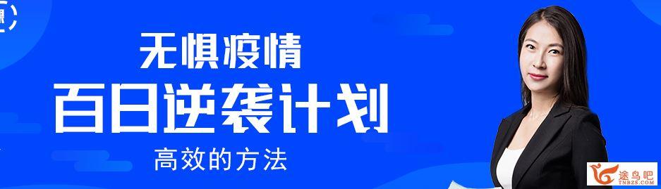 金榜在线【化学陆艳华】2020高考陆艳华化学二轮复习全程班全集精品课程百度云下载