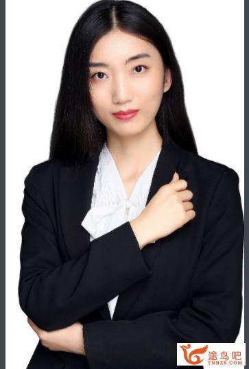 2021高考生物 杨雪生物二轮复习寒春联报课程资源百度云下载