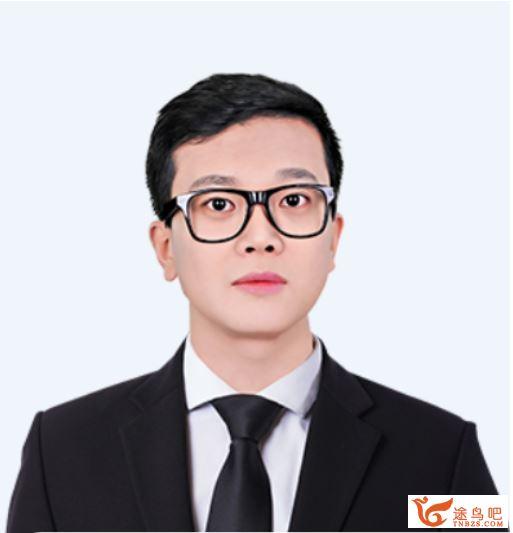 2021高考数学 刘鑫数学双一流班二轮复习寒春联报班课程视频百度云下载