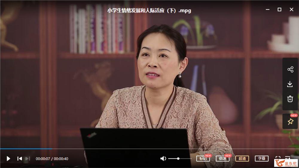 宝安家长课堂-小学新生入学适应10节课程视频百度云下载