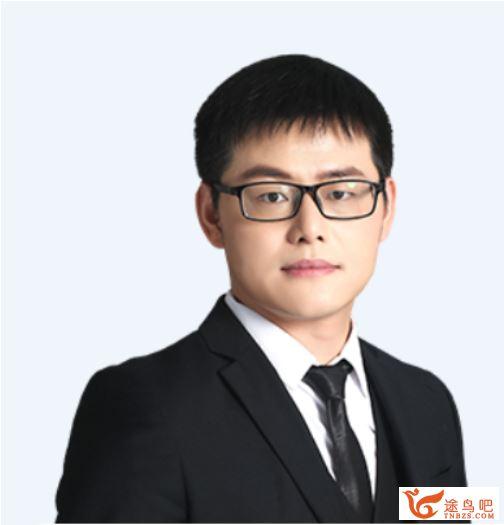 2021高考数学 周永亮数学清北班二轮复习寒春联报课程视频百度云下载