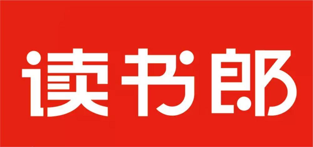 读书郎 黄冈名师堂人教版初中历史七八九年级 授课视频百度云下载