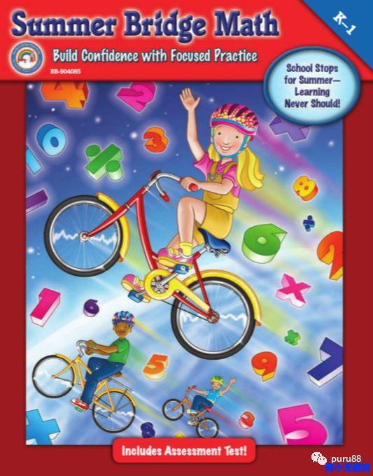 【独家首发】Summer Bridge Math K-1 美国幼儿园至小学一年级英文原版数学练习册资源百度云下载