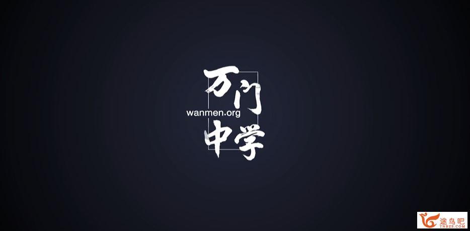 某门中学 崔亮 30天冲刺中考数学高分榜 视频合集百度云下载