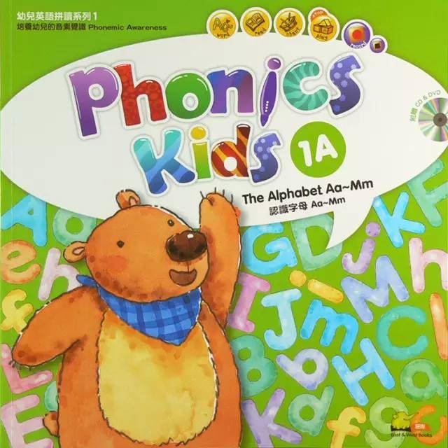 phonics Kids自然拼读教材【PDF教程+高清视频6级全】资源教程百度网盘下载