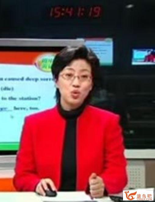 名师王璐 初中三年级英语外研社新标准(上下册70讲全)课程资源合集百度云下载