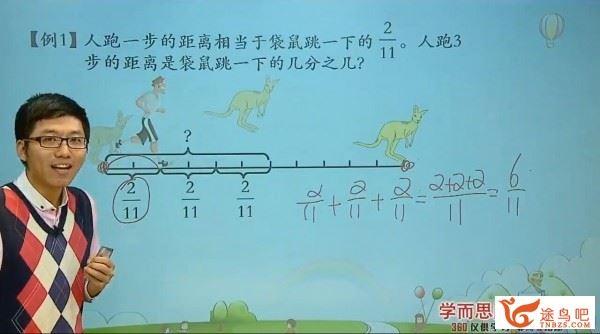 1-6年级小学数学成长助学视频教程(人教版教材精讲+奥数)全集课程视频百度云下载