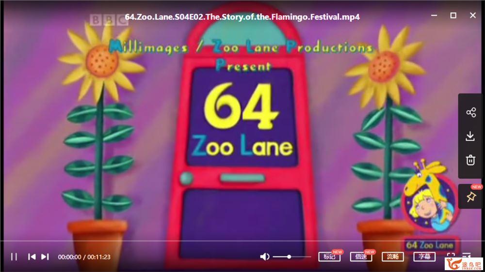 动物街64号(64 Zoo Lane)全四季英文动画片+同步音频资源合集百度云下载