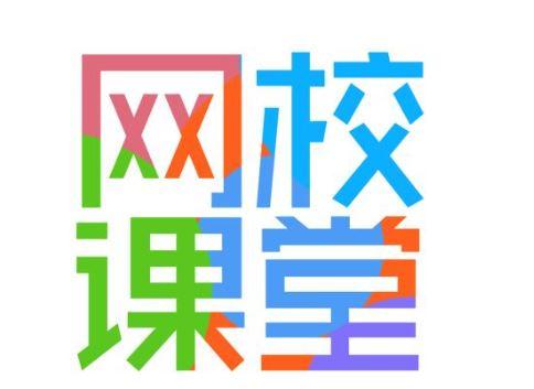 【北京四中网校】高中生物(高一、高二、高三全)高清课堂全集百度云下载