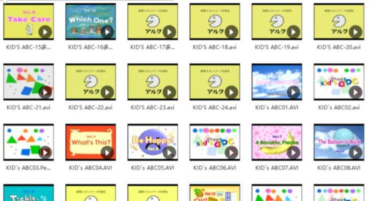 然拼读 视频教学幼儿英语课程视频百度云下载