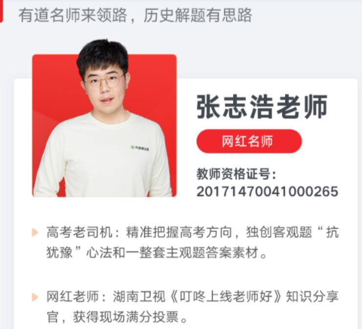 张志浩2022届高考历史一轮复习暑秋联报 秋季班更新5讲