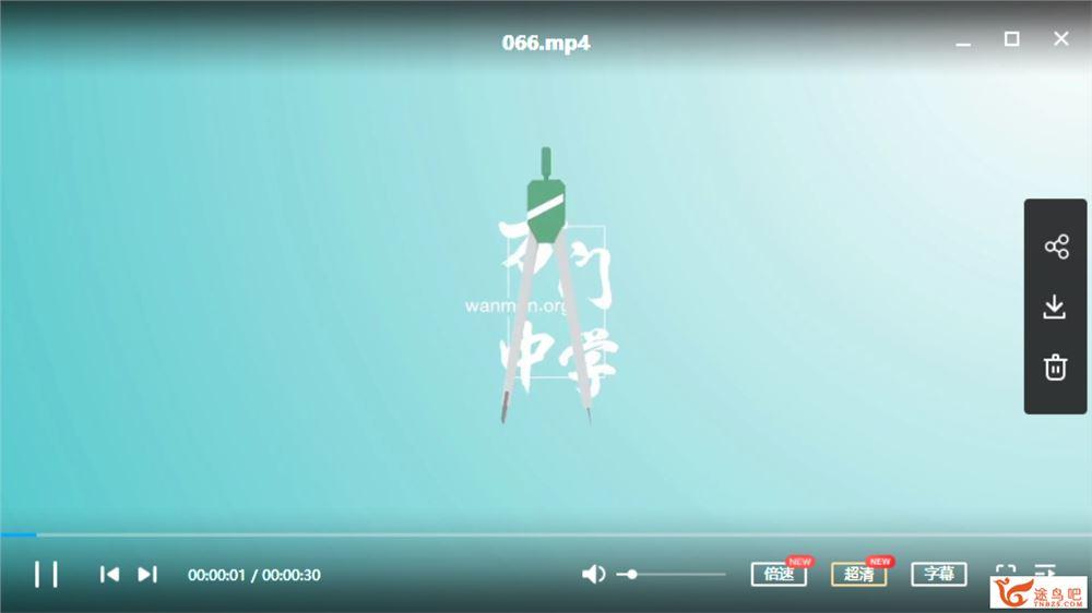 某门中学 李邦彦 初中物理深度进阶电学专题 81讲视频资源百度云下载