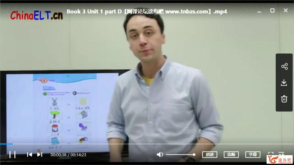 尼尔森自然拼读视频课程合集百度云下载