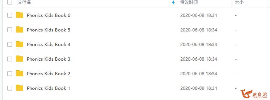 233网校 人教版一年级语文上学期课本章节同步教学网课(62小讲)课程视频合集百度网盘下载