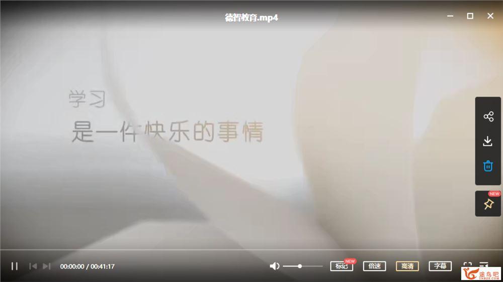 初中英语核心考核串讲课程 宋明阳&王倩课程视频百度云下载