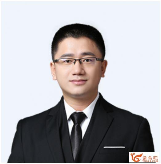 李海涛 2020春 初中物理中考物理冲顶班(11讲带讲义)课程视频百度云下载