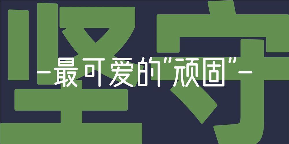 【纸条作文】2020高考 纸条作文三轮复习冲刺押题课视频资源百度云下载