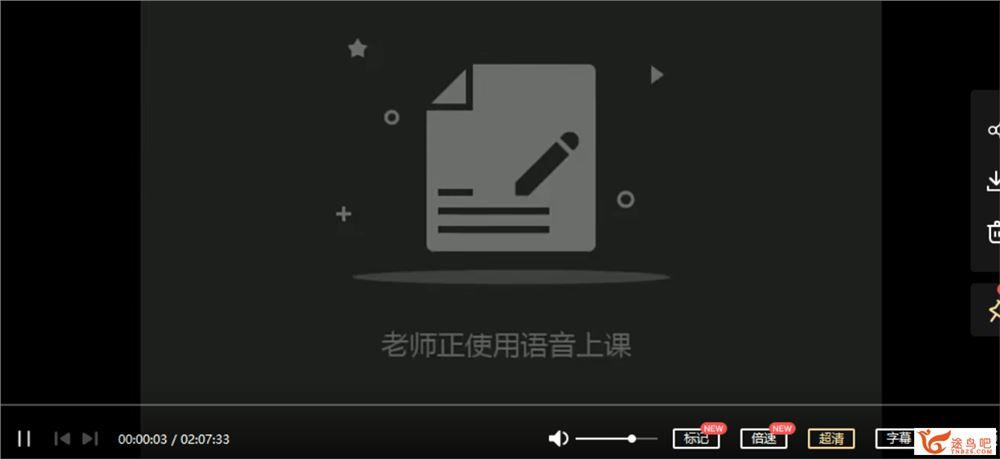 2022高考物理 坤哥高考物理一轮复习暑秋联报课程视频百度云下载