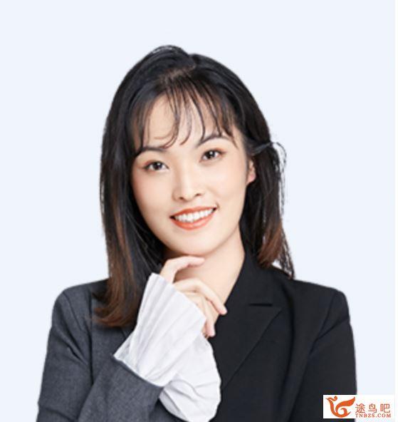 张彩琪 2020暑假班 高二英语暑假尖端班(7讲带讲义)课程视频百度云下载