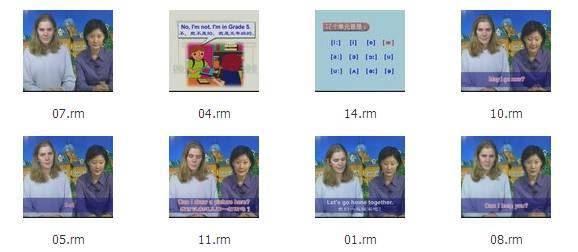 全套人教版英语高清授课视频(美籍教师教学片)视频课程百度云下载