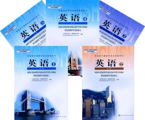 高中必修1-必修5各科PDF课本资源百度云下载