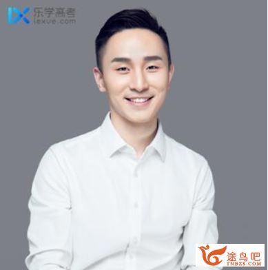 2022高考语文 陈焕文高考语文全程班第一二阶段课程视频百度云下载