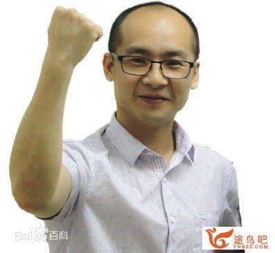 【2019】高考数学 徐宣庆高考数学全年全集精品课程百度云下载