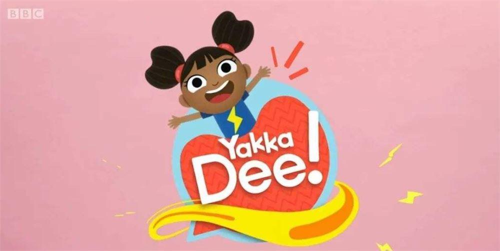 BBC动画: Yakka Dee 第1~20集全 0-3岁幼儿英语启蒙动画视频集百度云下载
