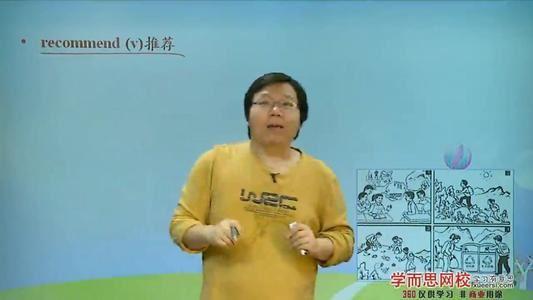 学而思 刘飞飞 初一英语尖子班年卡(上海牛津版)【60讲】全课程视频合集百度云下载